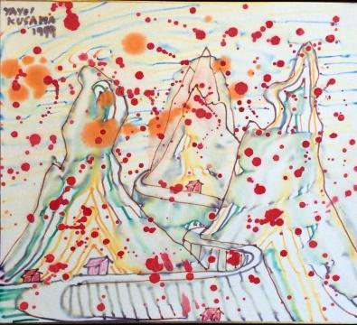 【姐夫拍】草间弥生《Road to the Alps》  水彩纸本 24.2×27.2 1979年作  附草间弥生工作室证书  无底价起拍  结标时间:9月19日(周五)23:30