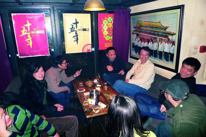 2012小酒馆15周年·刘家琨·张骏等