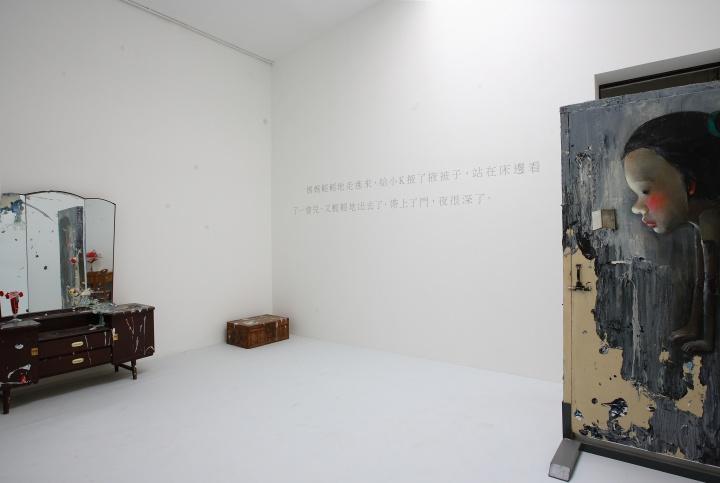 """2007年陈可在星空间的个展""""和你在一起,永远不孤单""""现场"""