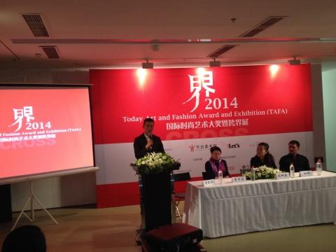 左起主持人贾涤非、《Let's新城记》出版人李芊润、今日美术馆副馆长刘树慧、艺术家向阳