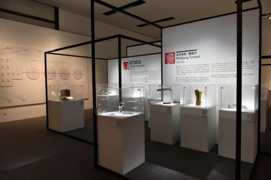 """""""作为启蒙的设计-中国国际设计博物馆包豪斯藏品展""""展览现场"""