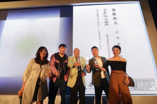 刘雯超、赵友厚、董国强、林瀚、晚晚举杯宣布M WOODS正式开馆