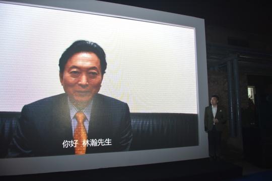 鸠山由纪夫录制短片祝贺M WOODS美术馆开幕
