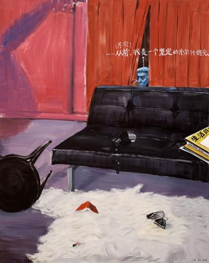 许成 《从前我是一个坚定的布尔什维克》 220x175cm 布面油画 2008