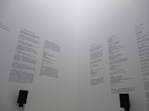 观众可以边听音乐,边对照墙上的歌词