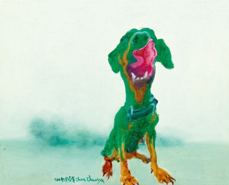 周春芽作品《绿狗》 小尺幅(40×49.5 cm),成交价109.25万
