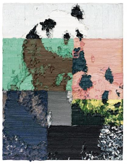 李松松 《北京主义》 180×138cm 布面油画 2008