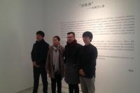 """新绎以""""冷秩序""""开启抽象系列展,赵一浅,迟群,王智一,张伟(1984年)"""