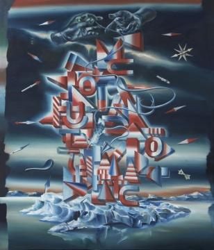 《悬置的结论》 布面油画 152x130cm 2014年