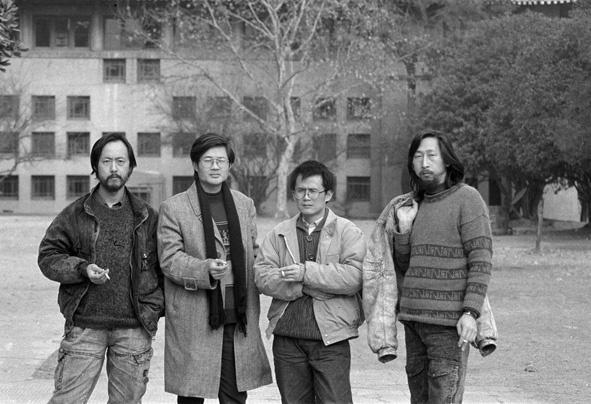 1992年任戬、吕澎、舒群、王广义在武汉大学