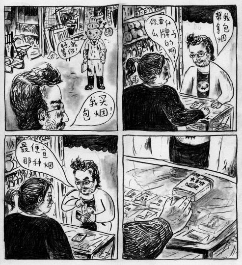 《Hello,Comic,Goodninght》 29.7×21cm 纸上铅笔  2012