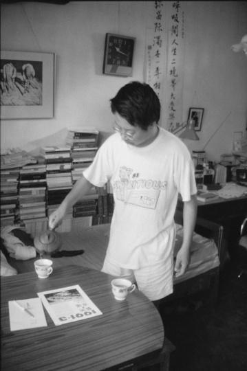 高名潞,1991年8月,北京