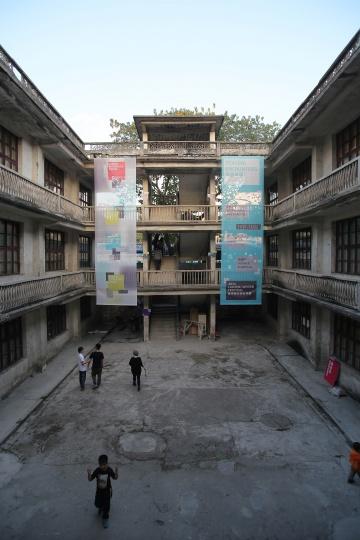 连州国际摄影年展——在同一座城市 我们不同的奇遇