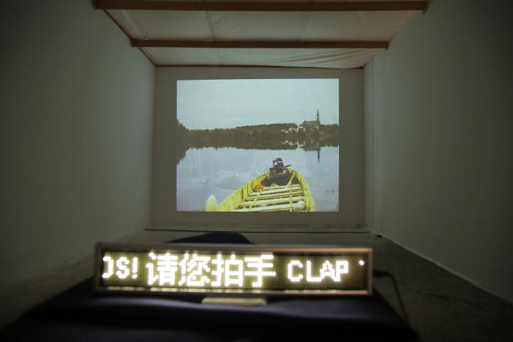 十周年特别展中苏文的影像装置项目