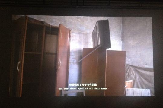 蔡远河《杂盒子》(与袁淑玲合作) 21'33
