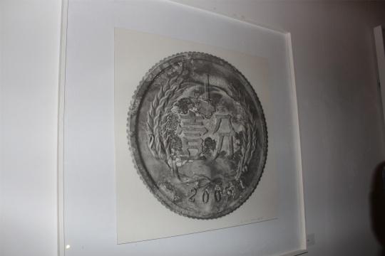 黑桥时期首次展览中的作品
