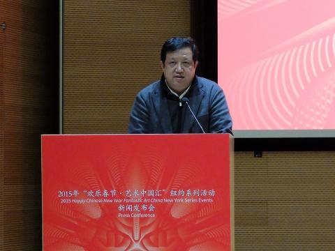 中央美术学院艺术管理与教育学院院长余丁教授发言