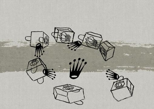徐冰作品《汉字的性格》视频图片