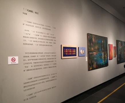"""艺术家李景湖,2014年开始的艺术项目""""三无画廊"""",将自己身边的非职业艺术家资源整合,为他们提供一个展示的平台,试图探讨日趋完善和成熟的当代艺术机制标准之外的可能。"""