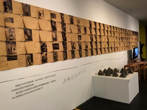 银坎保《水泥锥认领行动》,作品结合行为、图片、网络平台、现成物等,对个人艺术的边界进行探讨,通过艺术让个人和社会及他人产生关联。