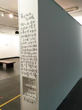 《黄边时间:一起布展》,受现场条件限制,参展成员和特邀艺术家需要考虑其作品与展场空间的关系,顾及他者作品的存在而产生的布展方式。