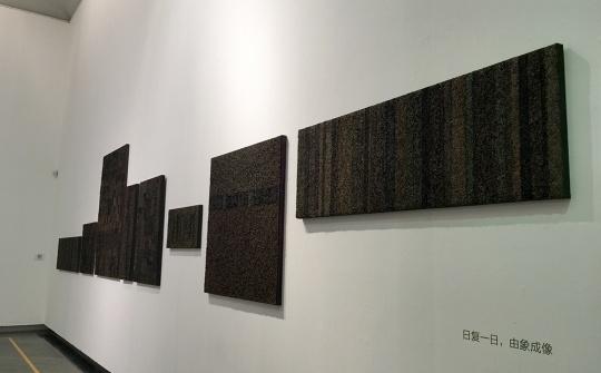 林伟祥 《种茶,2013年2月至2015年1月》 茶叶、丙烯、粘粘合剂、麻布裱木板 120x680cm 2013-2015