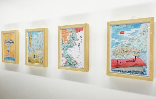 何子健 《青在堂画学浅说系列》 纸本水彩 39x54cmx4 2014