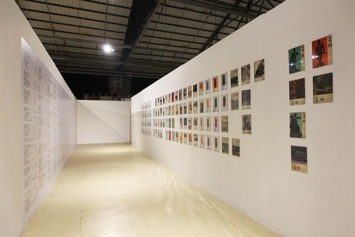 """2014年,卢迎华策划""""从艺术的问题到立场的问题:社会主义现实主义的回响""""作为OCAT深圳馆年度项目""""新作展""""的三个研究性展览之一呈现。"""