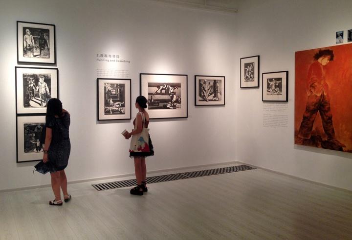 """2014年于新绎空间,盛葳策划展览""""从超现实主义到自动主义:苏新平艺术中的母题、自述与解释"""""""