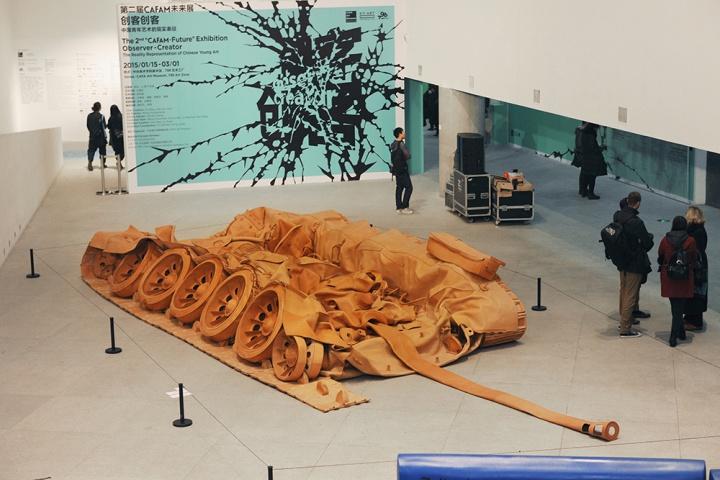 """2015,盛葳参与策划""""第二届CAFAM未来展:创客创客——中国青年艺术的现实表征"""",中央美术学院美术馆"""