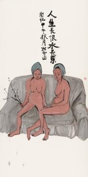 靳卫红 《依靠》 180×98cm  纸本水墨 2014
