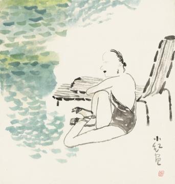 靳卫红 《游泳池》 48×44cm 纸本水墨  1993