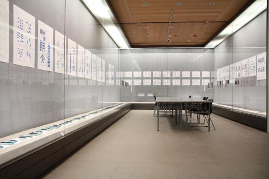 中国现代文字设计工作坊