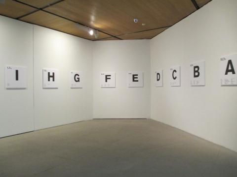 B2展厅的26字母墙