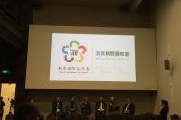第二届南京国际美术展即将开幕  力求打造国际一流双年展,俞可,夏可君,朱彤