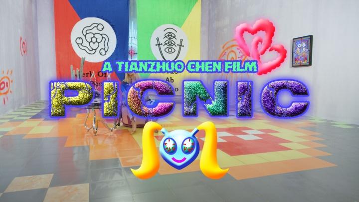 2015光映现场 星空间参展艺术家陈天灼作品《PICNIC》(图片由艺术家及画廊提供)
