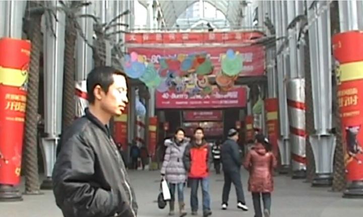 2014光映现场 55画廊参展艺术家李燎作品《A slap (wuhan)》