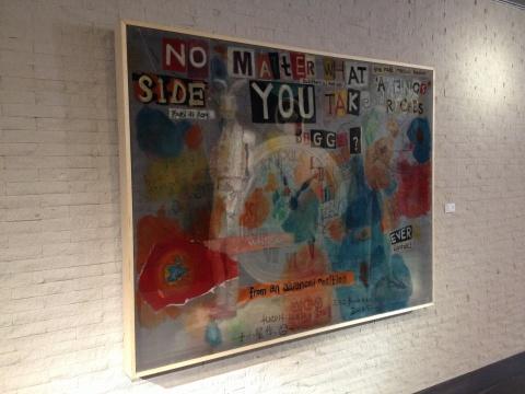 《流逝》 200×150cm 布面油画 2014