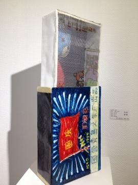 《空绪系列4》 30×40cm 综合材料 2012