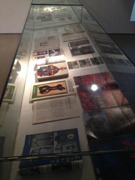 与展览同时展出的文献资料
