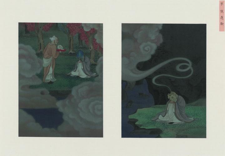 郝量 《搜异录——续夷坚志之七 梦境应验》 23.5×19.5cm×2绢本重彩2013