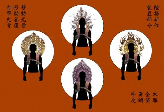 陆扬2015年创作的《移动神佛》效果图