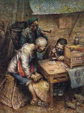 Lot 176 罗中立《刻私章》 65 x 50 cm 油彩画布 1980 估价:120-180万港元