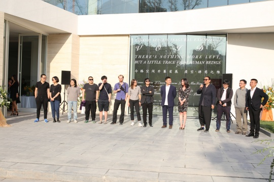 4月25日,今格空间正式迎来其开幕首展 到场嘉宾及策展团队、艺术家们共同见证