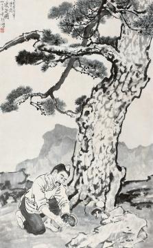 徐悲鸿 《采芝图》 100x68cm