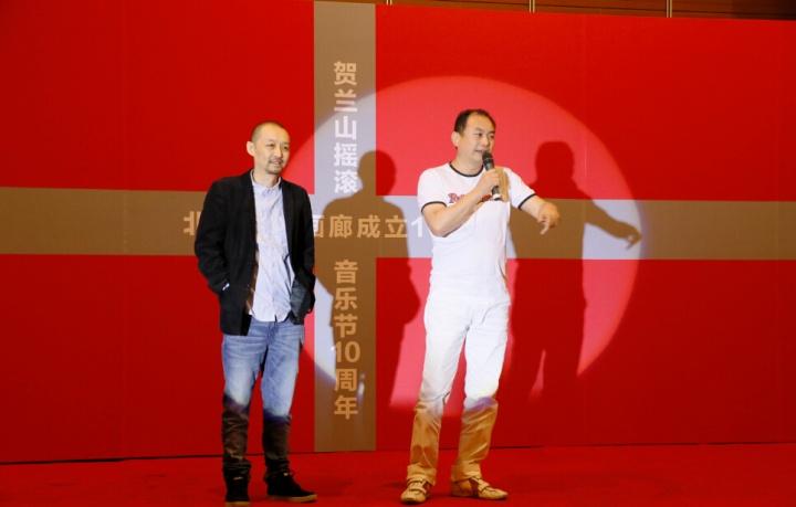 北京现在画廊成立十周年庆祝晚宴上 黄燎原与合伙人张锐