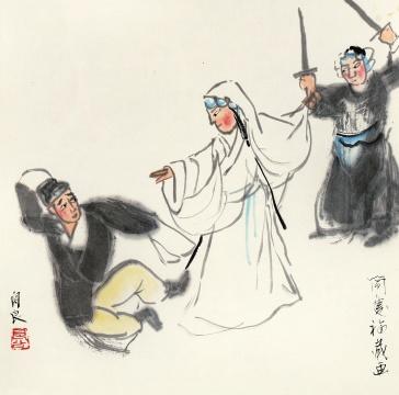 关良 简庆福旧藏《戏剧人物 白蛇传》