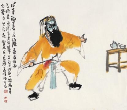 关良、陈大羽合作《戏剧人物图》 设色纸本 1978