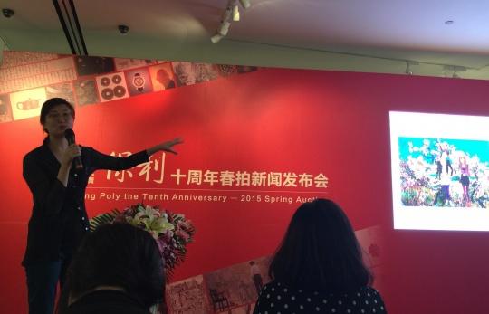 北京保利现当代艺术部负责人贾伟现场为大家解析今年春拍的亮点
