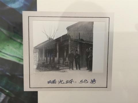 《几近抵达,几近具体,重庆》局部的历史照片